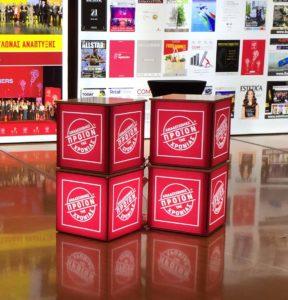 Retail Awards